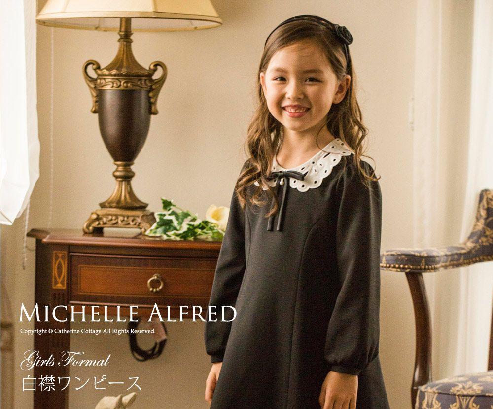 6610a44279647 楽天市場 入学式 子供服 女の子 到着後レビューご記入で送料無料 ...