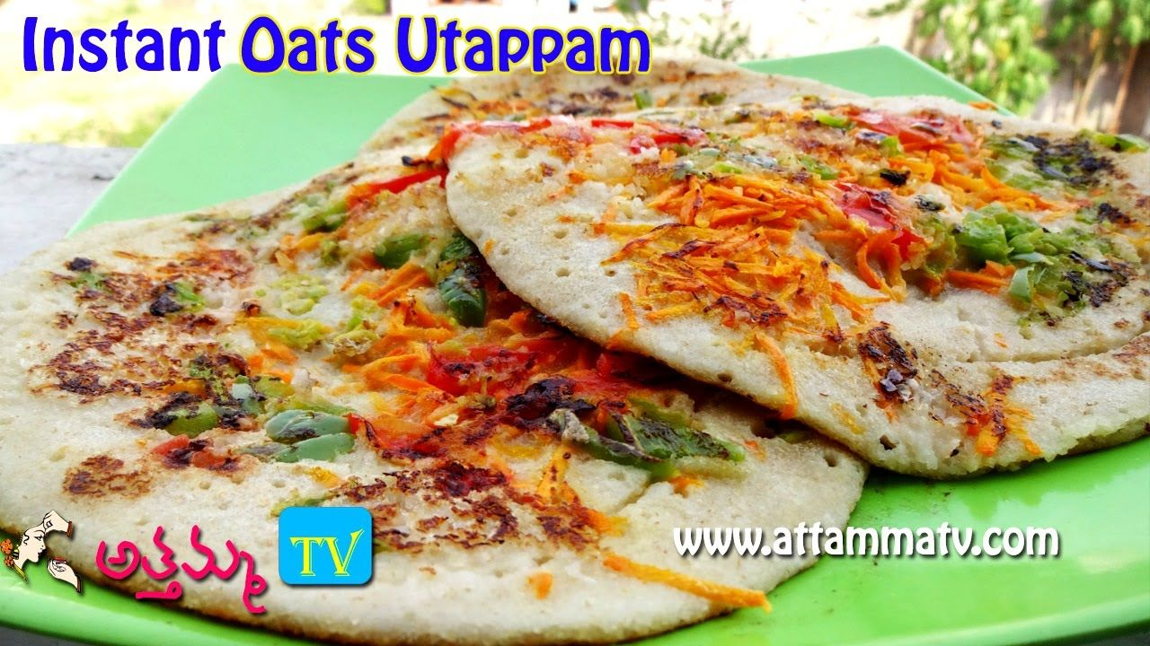 Healthy instant oats vegetable utappam in telugu healthy instant oats vegetable utappam in telugu by attamma tv forumfinder Gallery
