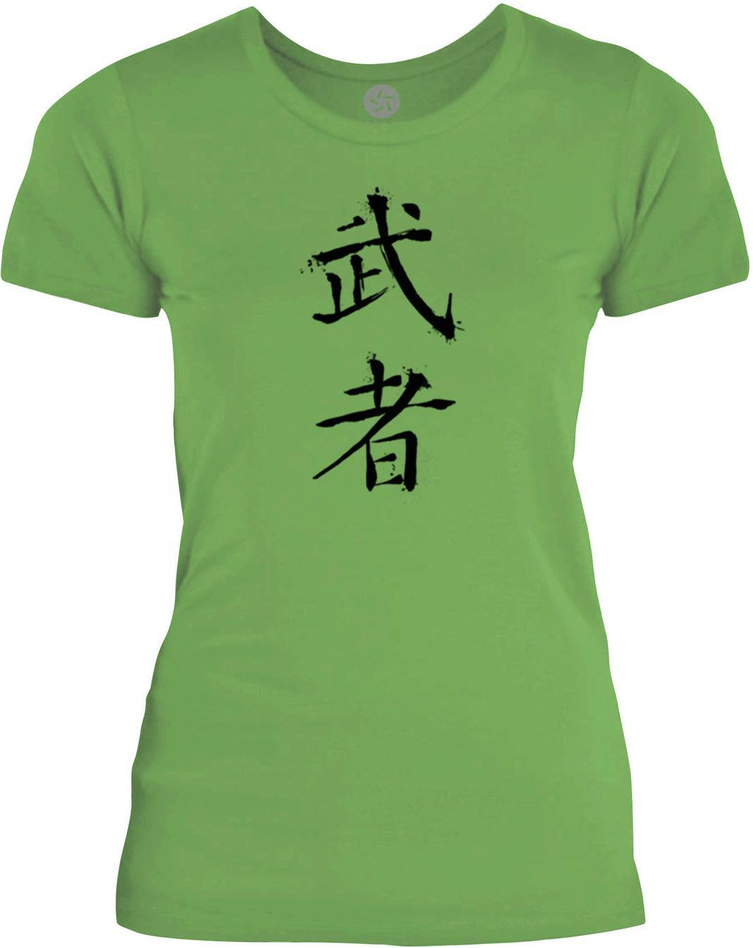 Big Texas Warrior Chinese Symbol (Black) Womens Fine Jersey T-Shirt