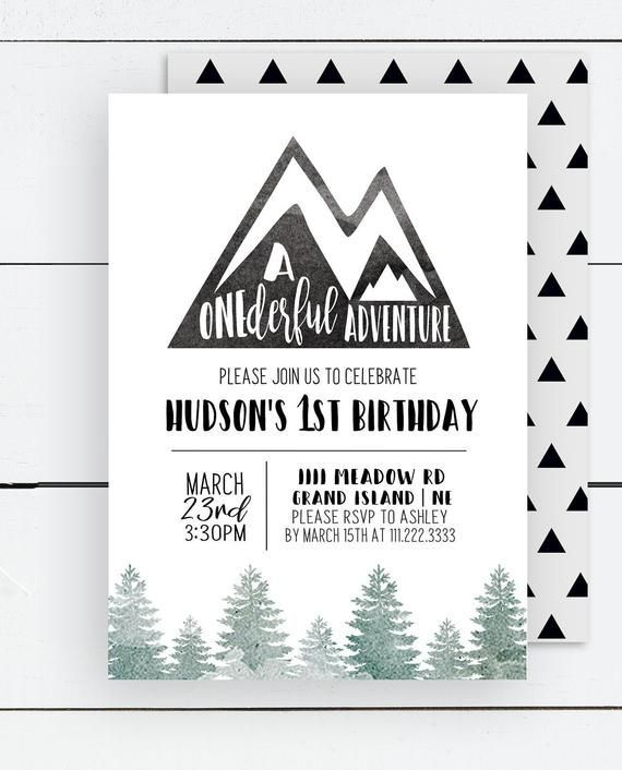 A ONEderful Adventure Birthday Invitation--DIGITAL DOWNLOAD--Birthday--Party--Mountains--Rustic--Tre