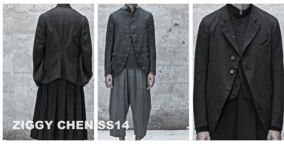 Vertice London: Designer clothes for men
