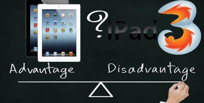 ipod advantages and disadvantages