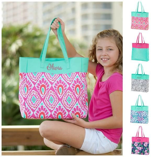 Personalized S Beach Bag