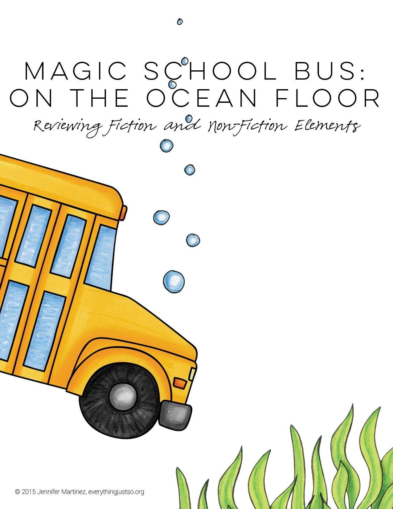 Magic School Bus Worksheet Magic School Bus The Ocean