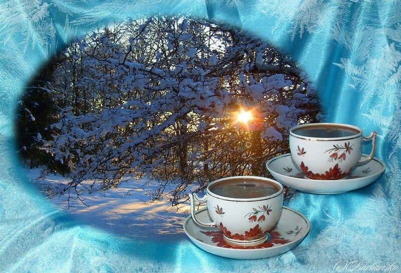 доброе зимнее утро гифки очень красивые произошло