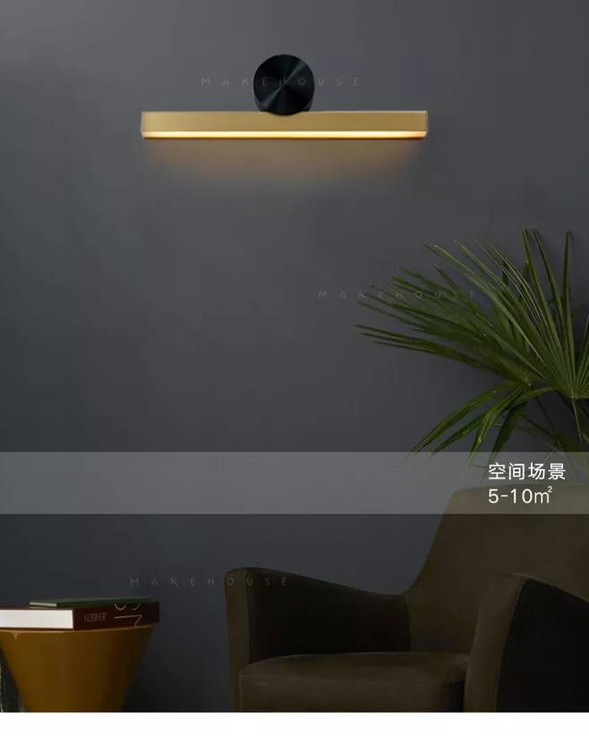 造家 黄铜壁灯led金属轻奢客厅卧室床头 Leo Zheng采集到b 壁灯 1966