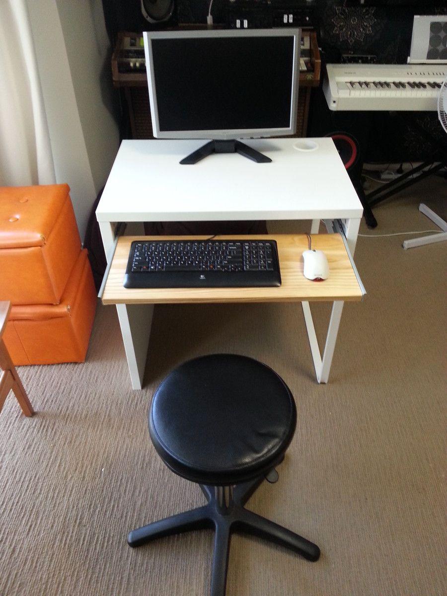 Ikea Micke Desk With Keyboard Tray Ikea Hackers Micke Desk Ikea Micke Desk Ikea Micke
