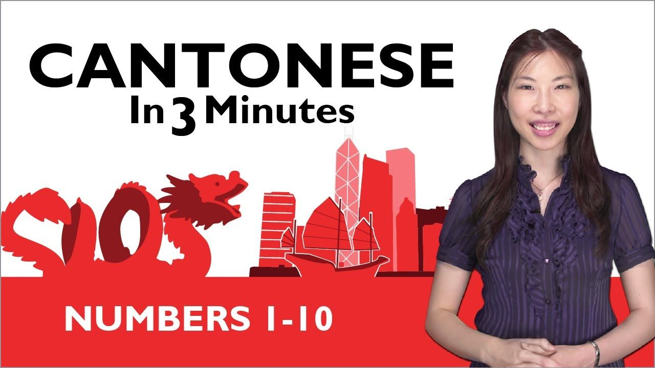 Learn Cantonese Cantonese In 3 Minutes Numbers 1 10 Chinese