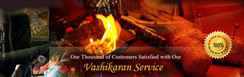 Vashikaran Specialist Astrologer: VASHIKARAN SPECIALIST ASTROLOGER IN CHANDIGARH