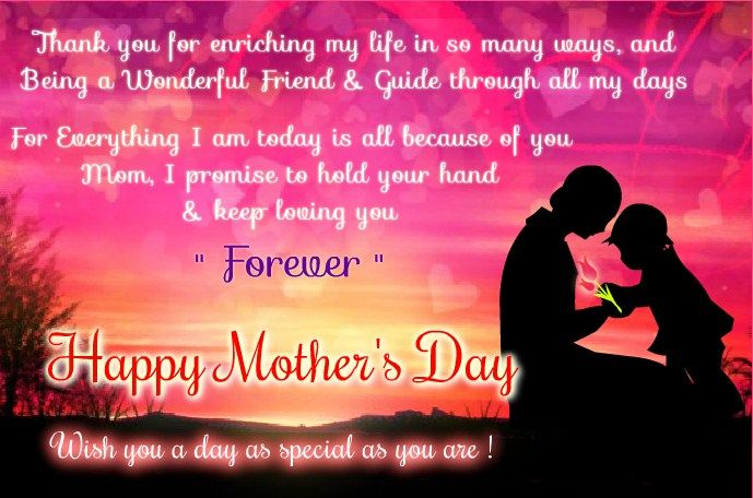 Wifes Saying On Mothers Day Sayings: Thank You Mothers Day Quote Image