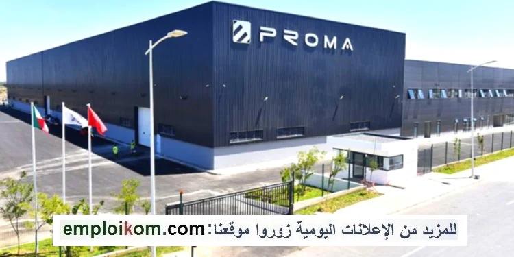 Pin By Karima Isamaili Idrisi On Emploi Au Maroc Transport International Microsoft Office Microsoft Office Word
