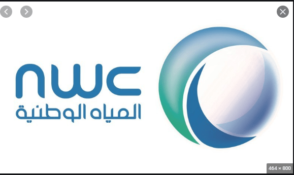 شركة المياه الوطنية توضح شروط أخذ خمسة آلاف ريال بعد التسجيل في برنامجها إعداد Tech Company Logos Company Logo Vodafone Logo