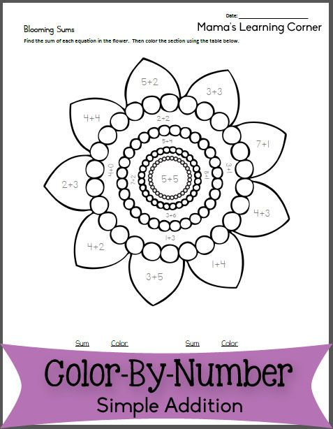 blooming sums color by number addition - Simple Color Number Printables