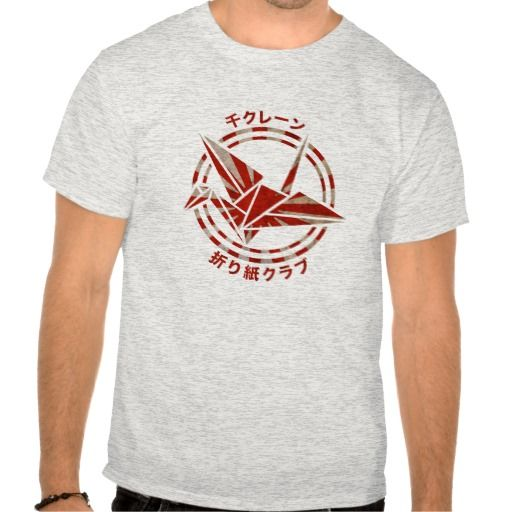 Tthousand Crane Origami Club in a rising sun style Our T-shirts - halloween t shirt ideas