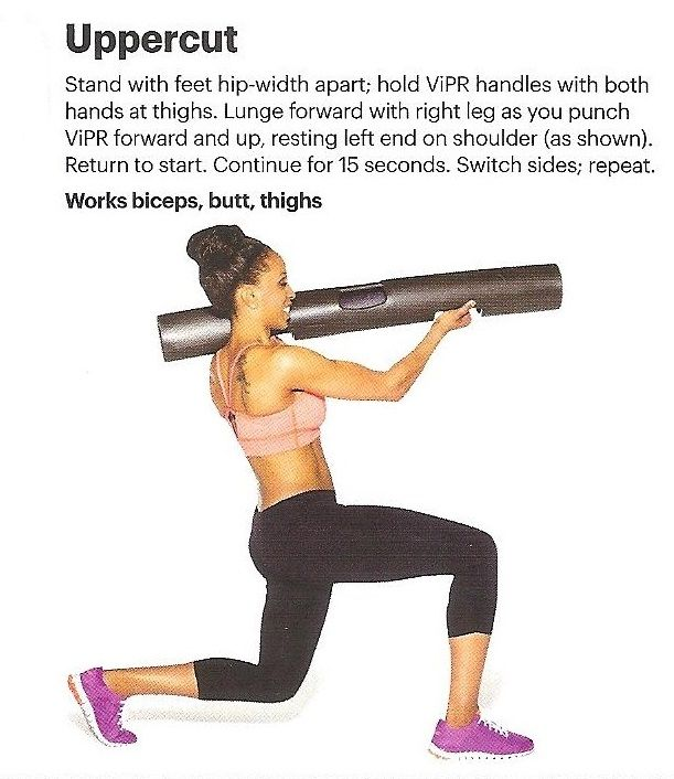 Astonishing Uppercut With Vipr Legs And Butt Exercises Pinterest Hairstyle Inspiration Daily Dogsangcom