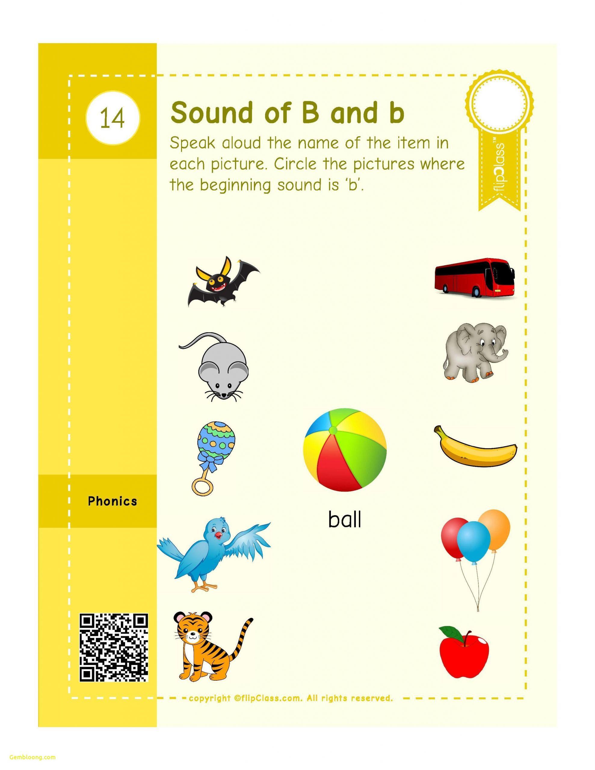Inspiring 5 Digit Addition Worksheets Worksheet