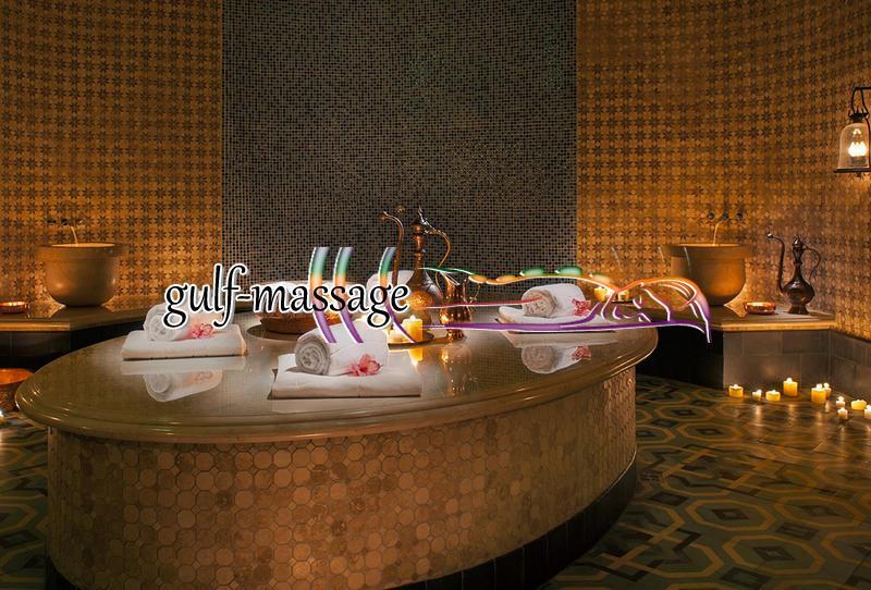 إن الحمام المغربي من أقدم الطقوس التي يلجأ إليها الكثير من الأشخاص للعناية بالبشرة والجسم وياتي مساج مغربي للرجال في مسقط كأحد الخطوات الهامة من خطواته Massage