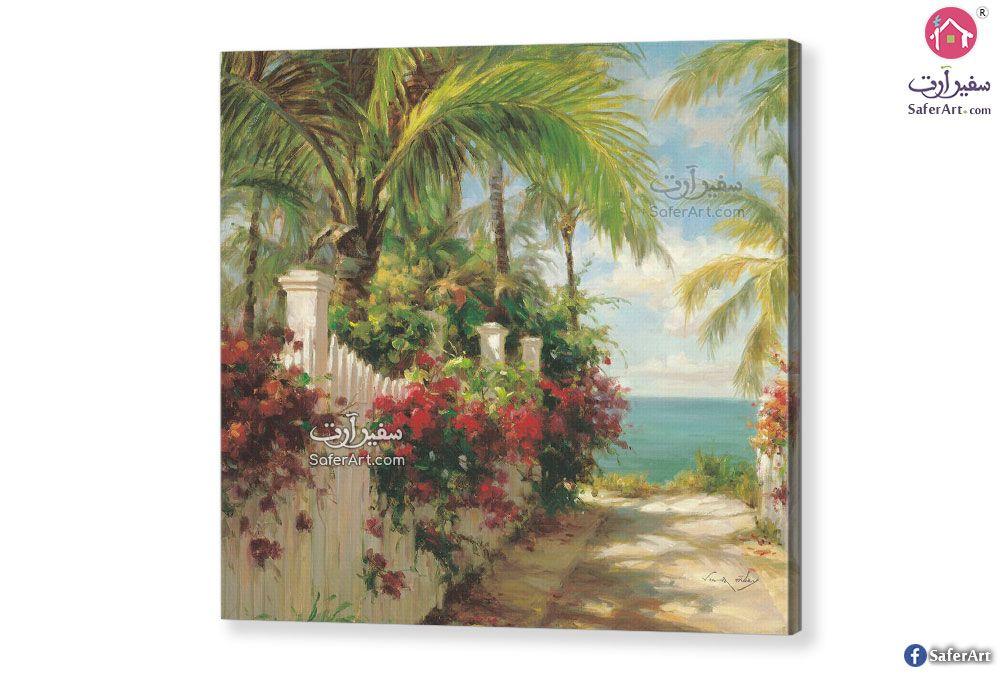 تابلوه مودرن منظر طبيعي سفير ارت للديكور Landscape Wall Art Art Painting