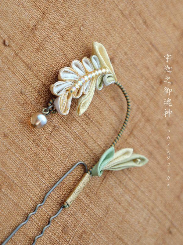 2014 秋 創造ツマミ簪姫コ 野庵 http://a-yarn.tea-nifty.com/info/2014/07/post-e1f1-3.html