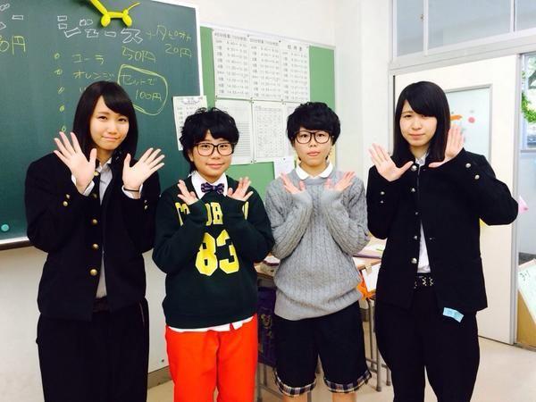 """せりりんさんはTwitterを使っています: """"文化祭も打ち上げもすっごくたのしかったーー!!!!!最後の文化祭とても楽しめた\( ˙▿˙ )/学ランも好評で嬉しかった\( ˙▿˙ )/はっぴーはっぴーはっぴー! http://t.co/84xRP7pOeU"""""""