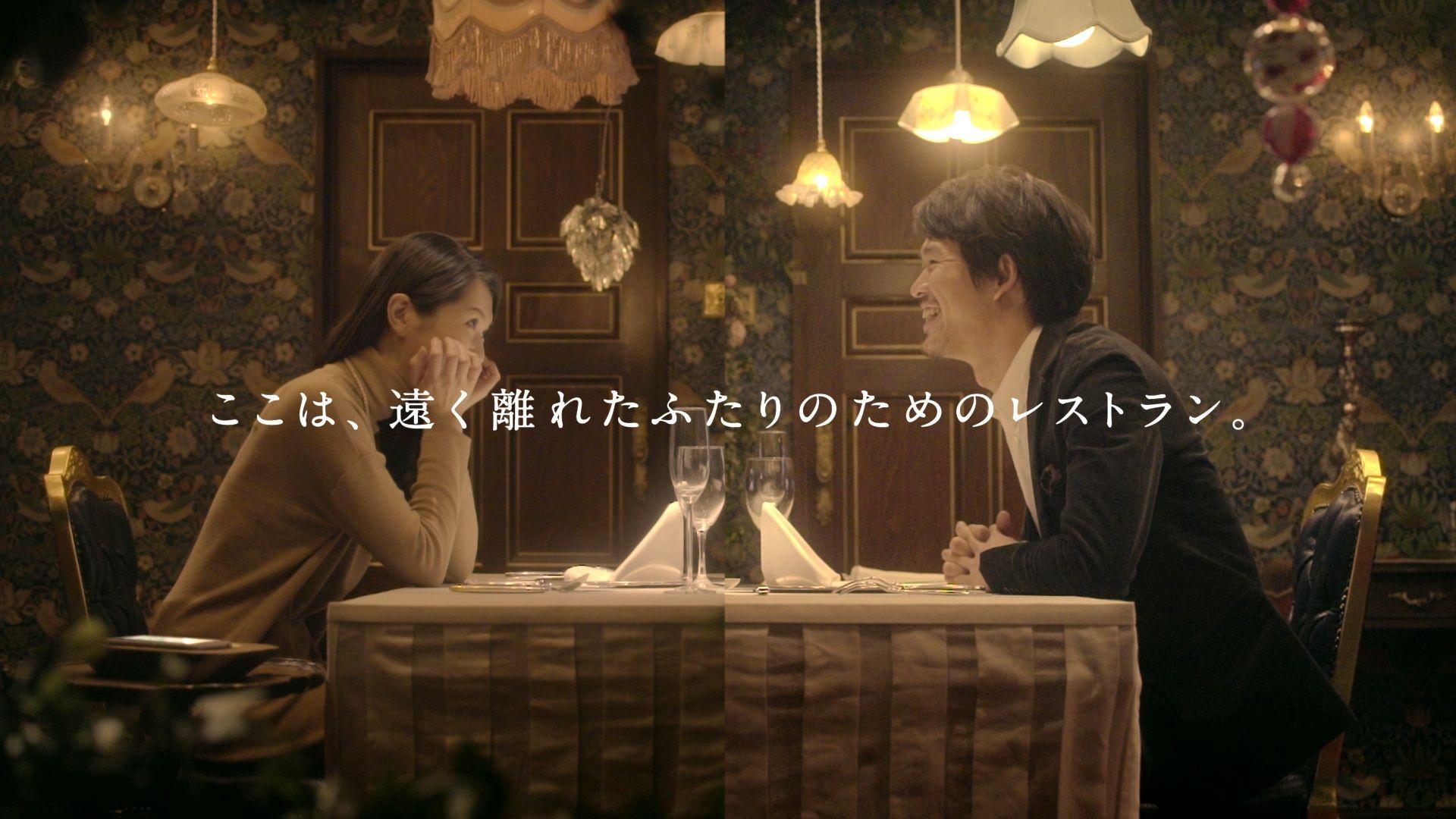 クリスマスイブ、遠く離れた東京と大阪がまるでひとつの空間に。au「SYNC DINNER」が実現するまで | AdGang