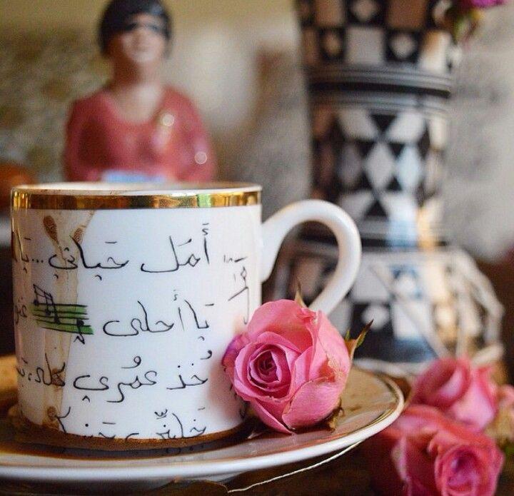 ام كلثوم قهوة تركيه Old Egypt Eye Makeup Art Classic Songs