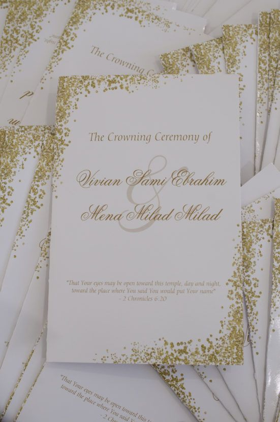 Egyptian Coptic Christian Wedding At The Ritz Carlton Dallas Planned And Designed By Weddings By Wedding Invitation Sets Egyptian Wedding Wedding Invitations