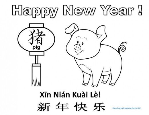 Printable Coloring Pages for Year of the Pig: Kid Crafts
