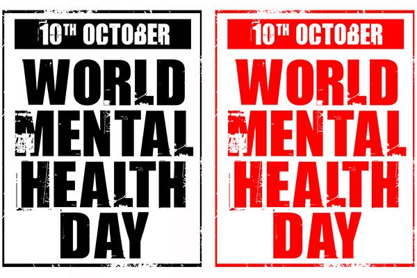World Mental Health Day 2015 Is Taking Place On October This Years Theme Dignity In And About How We Can Support People More