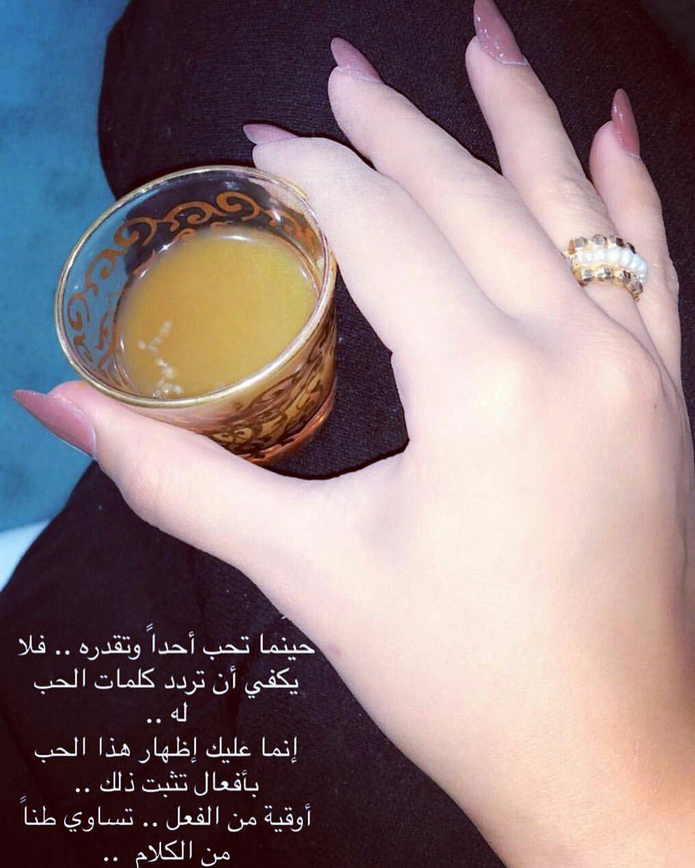 Pin By فلسطينية ولي الفخر On مما راق لي Glass Of Milk Glass Milk