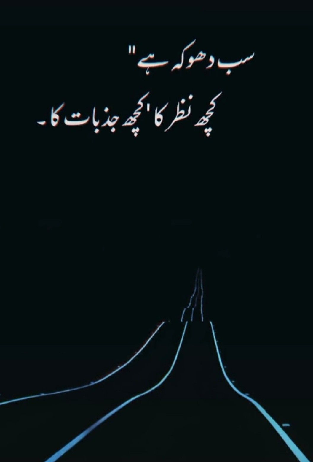 Pin By Zoya Siddiqui On Taunting Quotes Friendship Quotes Funny Urdu Funny Quotes Taunting Quotes