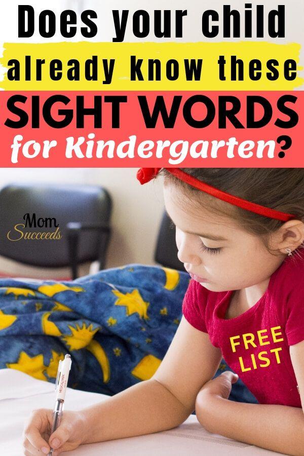 405598bd57eb6db98f7d7d28add6a4ae - Words Kindergarten Should Know