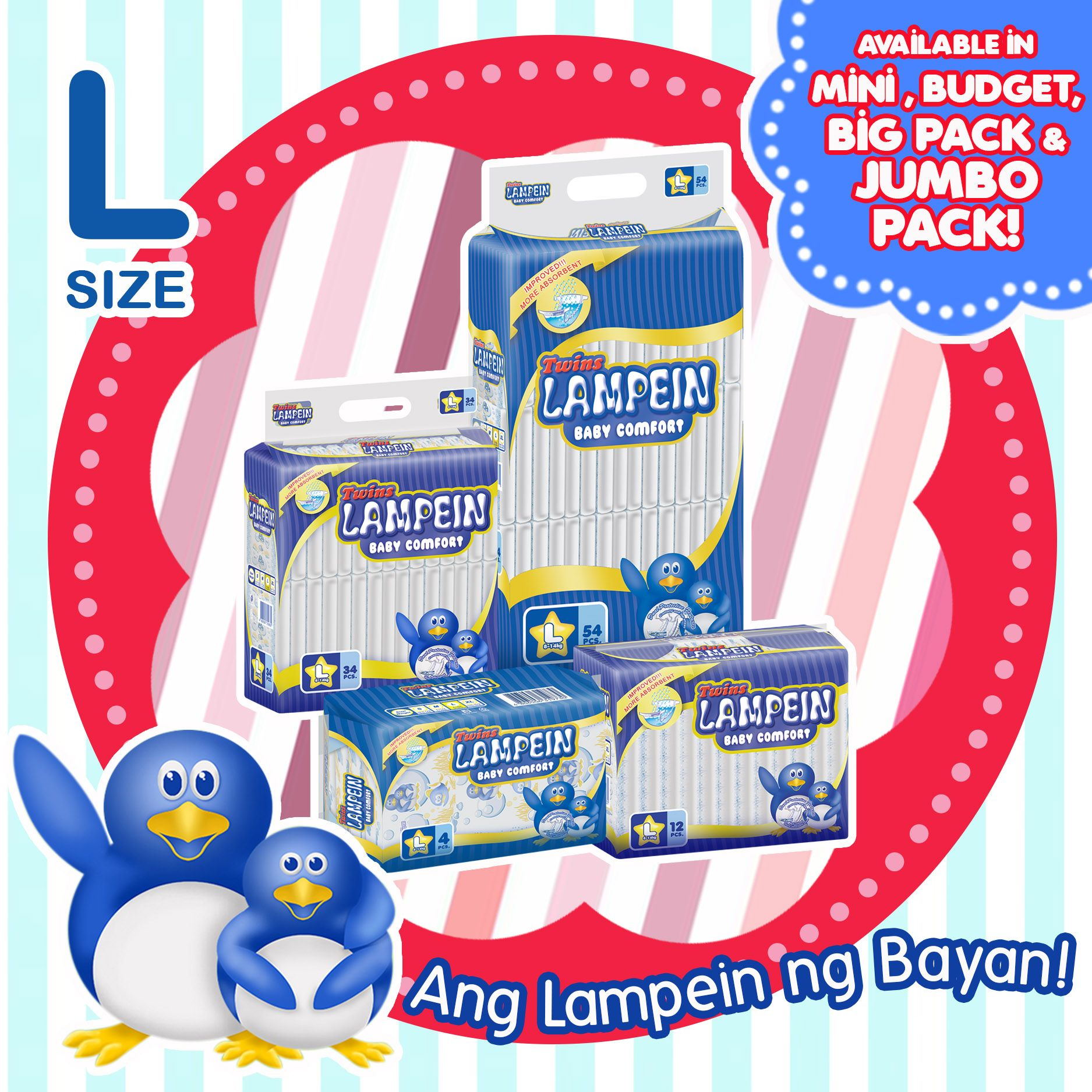 Bigger baby bigger nappy twins lampein large size is available twins lampein large size is available in puregold and other fandeluxe Image collections