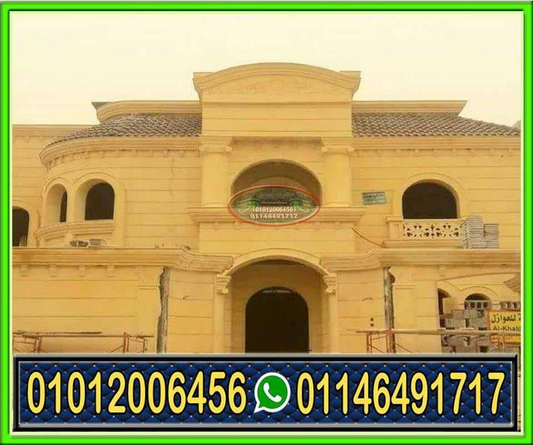 واجهات فلل اسلامية مودرن Mansions Taj Mahal House Styles