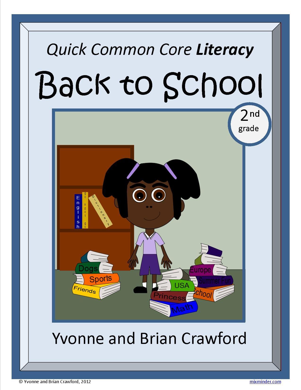 Back To School No Prep Common Core Literacy 2nd Grade