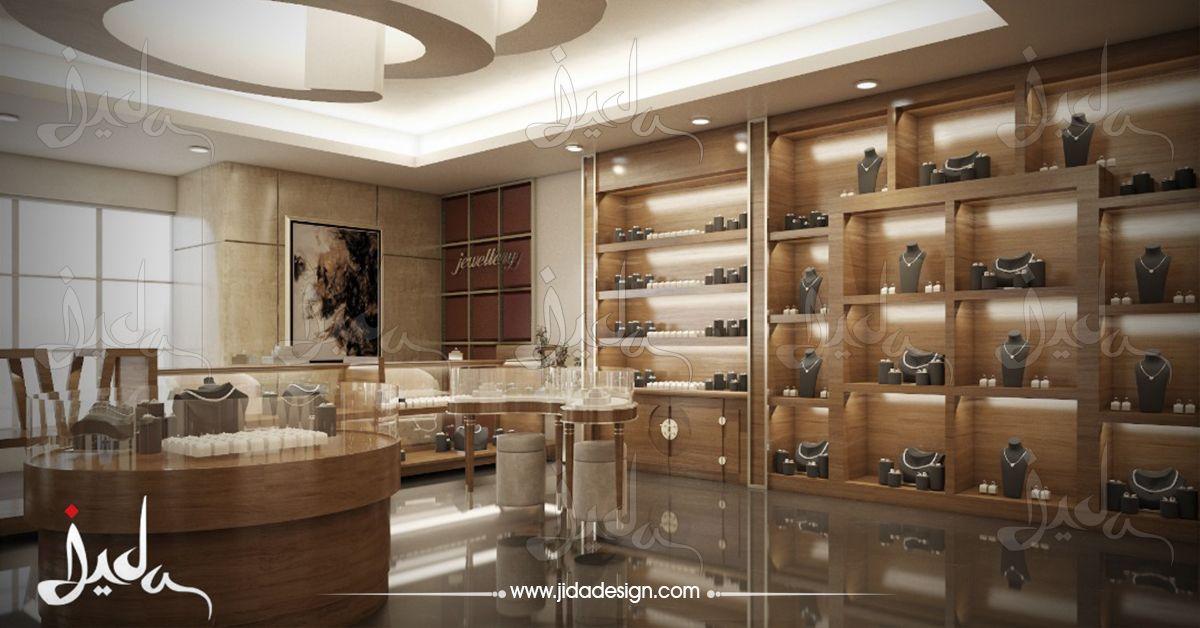 Pin By Jida Jeddah Interior Design On Commercial Interior Design Architect Design Interior