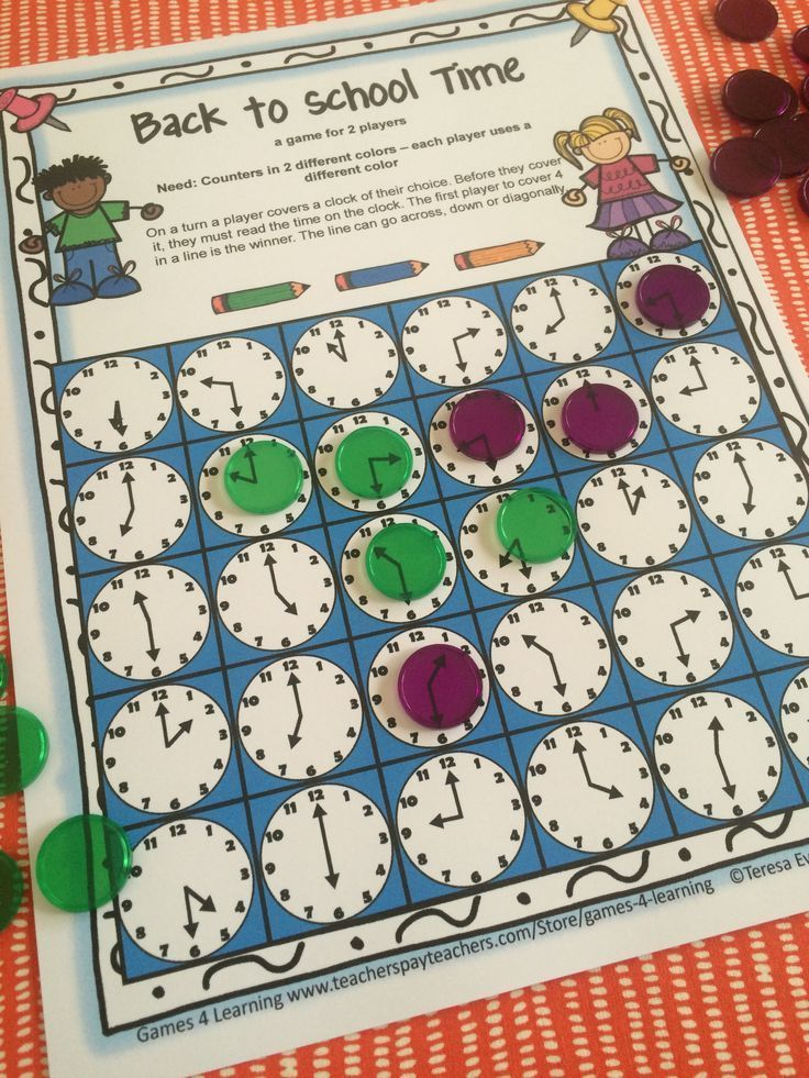 back to school math games second grade back to school activities