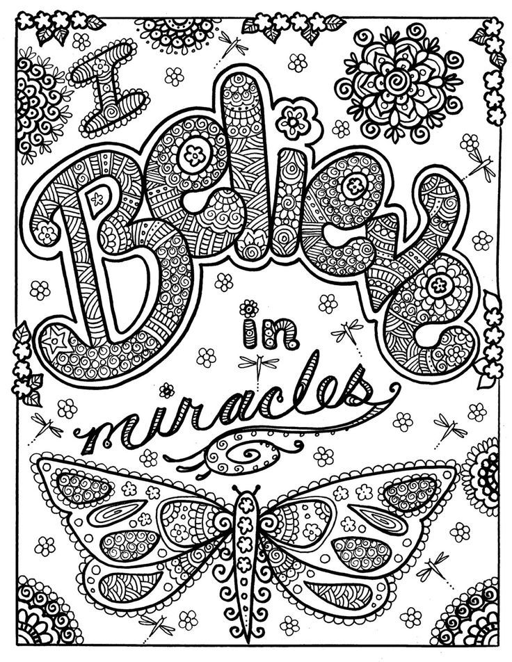inspirational coloring pages to download and print for free - Free Inspirational Coloring Pages For Adults
