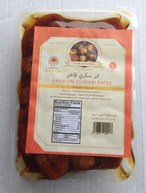 1kg Premium Sukkari Date First Class كيلو تمر سكري فاخر درجة أولى Date Nutrition Nutrition Facts Arabic Coffee