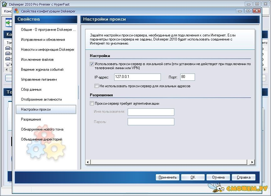 active partition recovery enterprise full crack