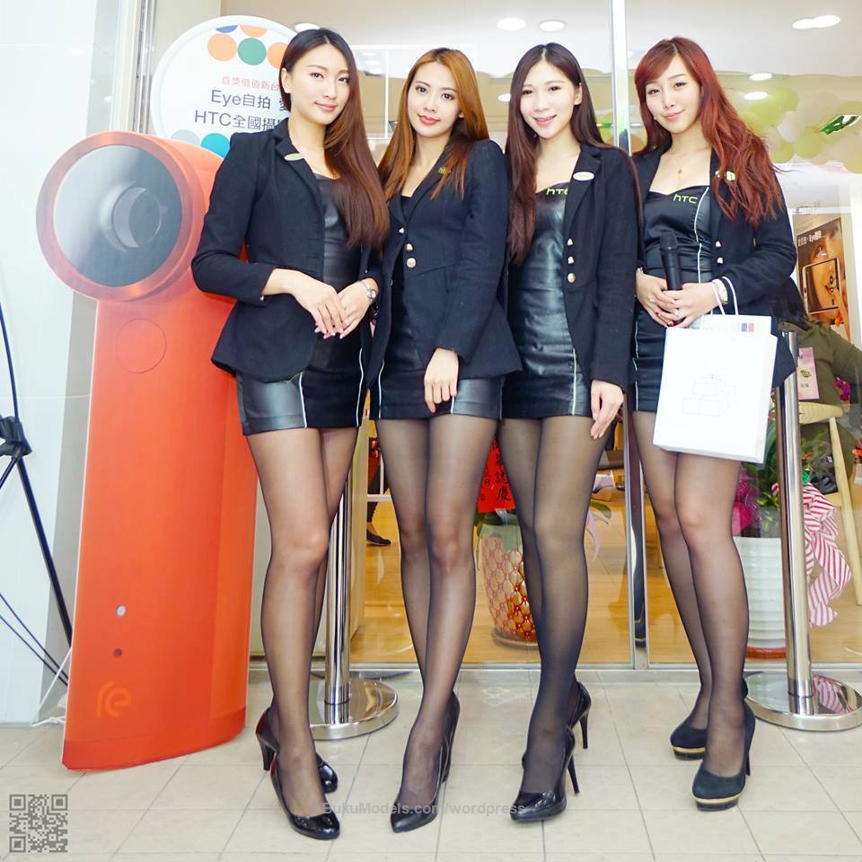 Local pantyhose clubs