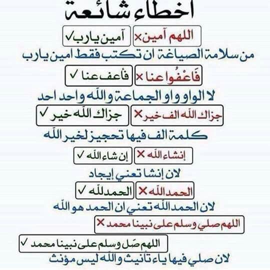 للفائدة Quran Quotes Learn Quran Islamic Love Quotes