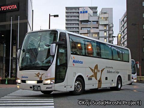 西鉄「フェニックス号」と「ブルートレインたらぎ」【札幌~博多間 日本縦断 高速バスだけの旅 九州番外編】 | 夜行バス・高速バス・鉄道乗車記サイト「ひろしプロジェクトWEB」