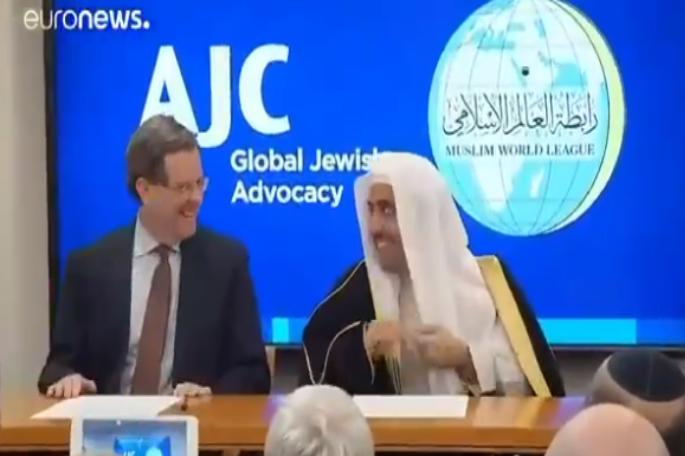 السعودية والكيان الصهيوني مشهد تطبيعي آخر بامتياز العيسى دان الهولوكوست وتجاهل المجازر الصهيونية بحق الفلسطينيين وكالة نيوز Advocacy Global