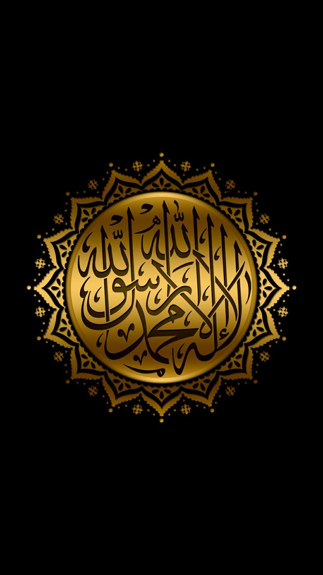 Pin by Sana Adnan on Allah Islamic wallpaper iphone