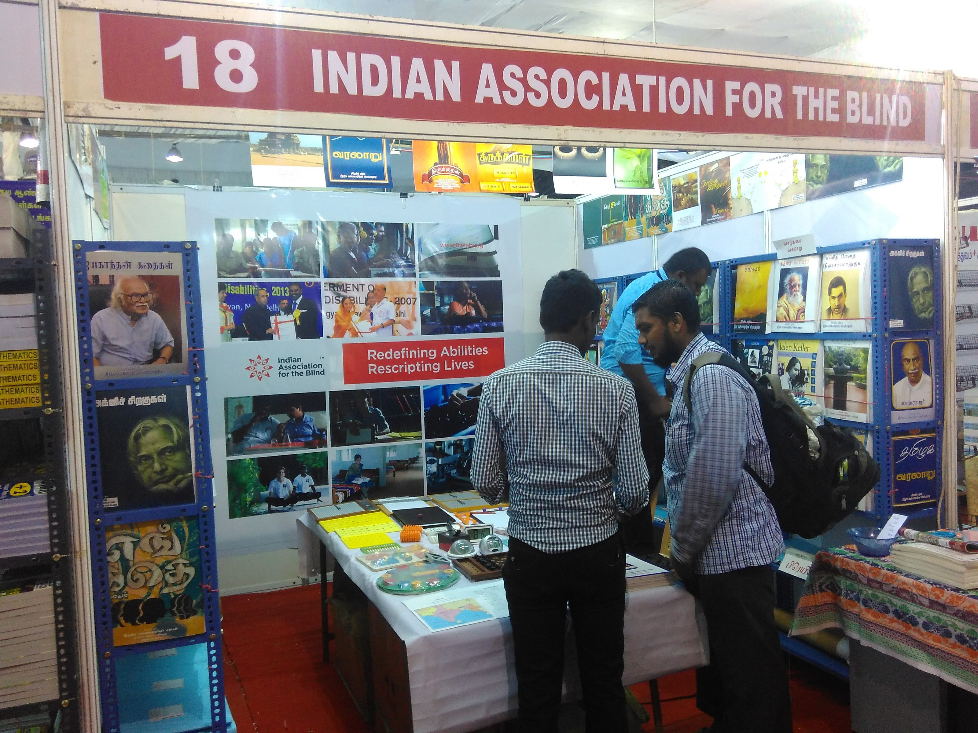 Chennai pongal book festival 2016 - Indian association for the blind