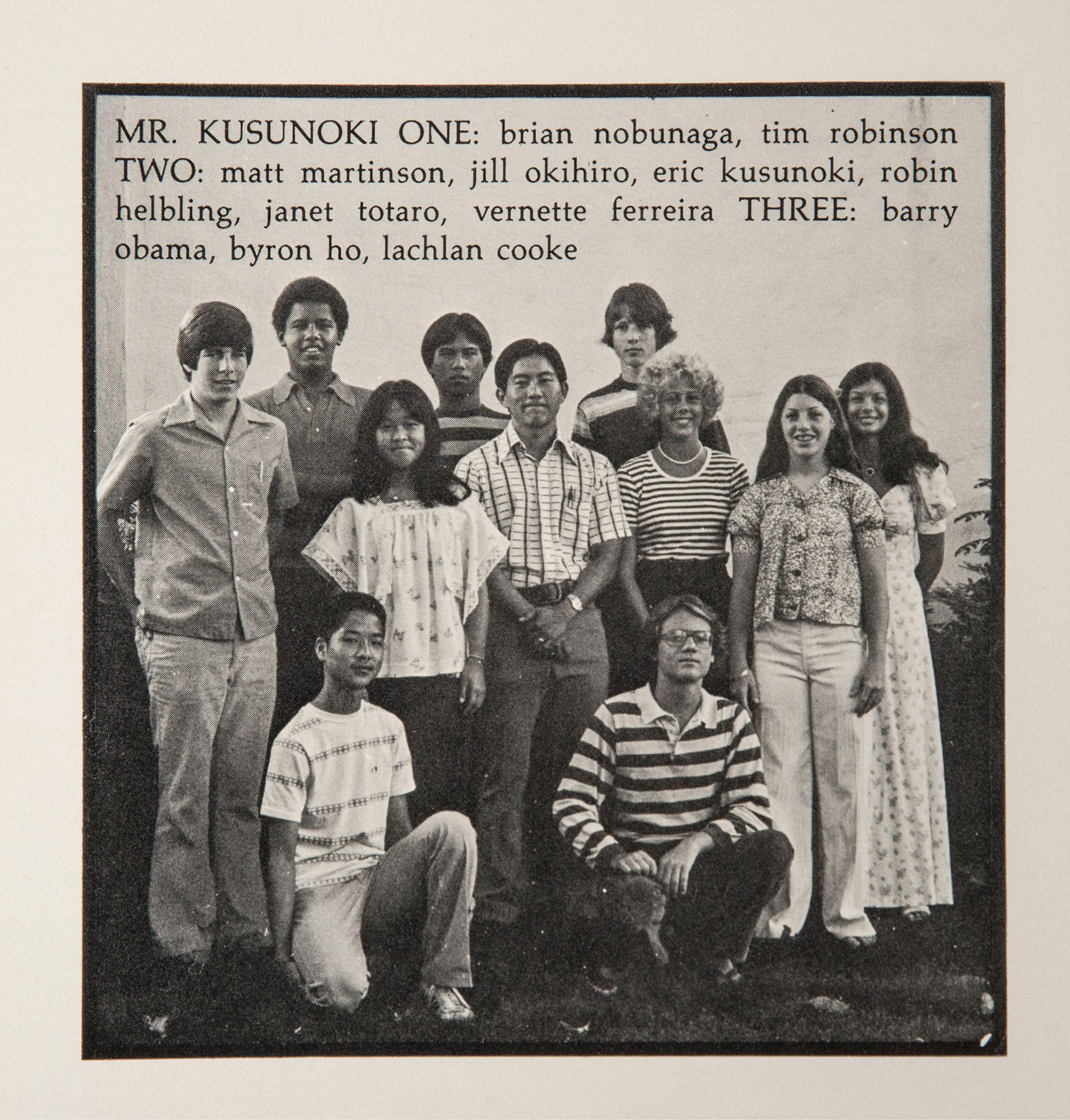 Barack Obama High School Yearbook   Barack Obama 1977 Punahou High ...
