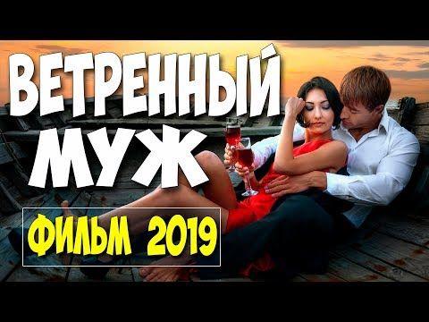 Высокие ставки 2015 смотреть фильм онлайн ютуб прогнозы на спорт от 10 рублей