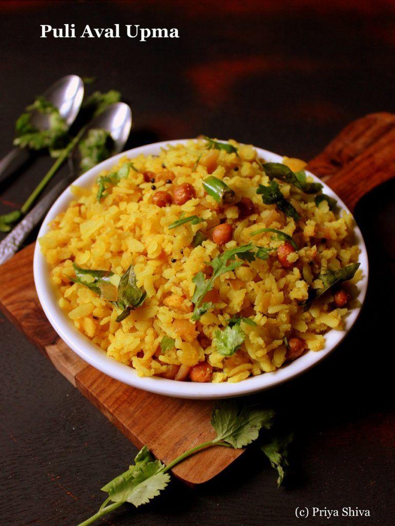 Puli Aval Upma Recipe Priya Kitchenette Recipe Upma Recipe Recipes Indian Food Recipes