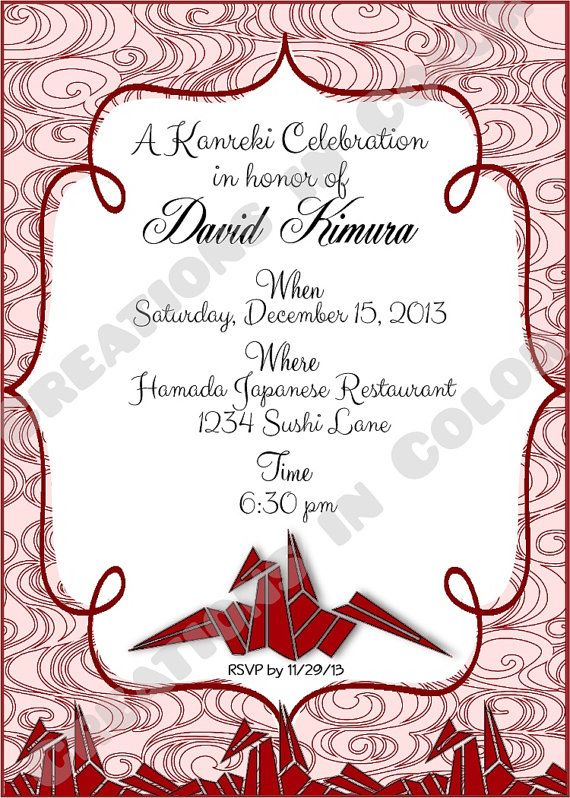 Yakudoshi or Kanreki Invitation Printable PDF by CreationsInColor – Japanese Birthday Invitations